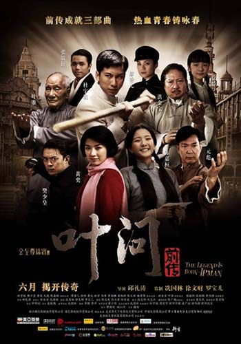 Ip Man: La leyenda (The Legend is Born: Ip Man)